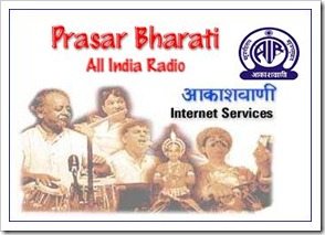 Prasar Bharti All India Radio