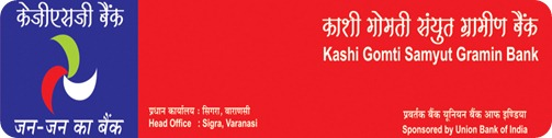 Kashi Gomti Smyut Gramin Bank