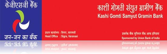 KGSGB Kashi Gomti Samyut Gramin Bank
