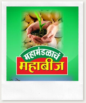 Maharashtra State Seeds Corporation Ltd. (Mahabeej)