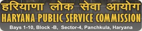 HPSC Haryana Public Service Commission