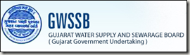 GWSSB - Gujarat Water Supply and sewerage Board