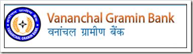Vananchal Gramin Bank