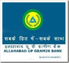 apply online allahabad up gramin bank