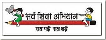 Haryana Prathmik Shiksha Pariyojna Parishad
