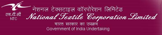 National textile corporation logo