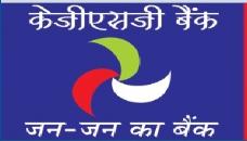kashi gomti gramin bank application form