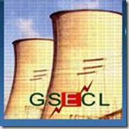 GSECL Gujarat State Electricity Corporation Limited
