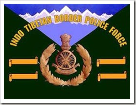 ITBP Indo Tibetan Border Police Force