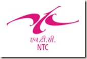 NTC National Textile Corporation Limited