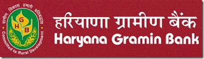 Haryana Gramin Bank