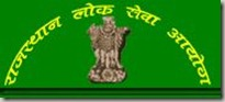 Rajasthan Public Service Commission Results 2009 declared| RPSC September 2009